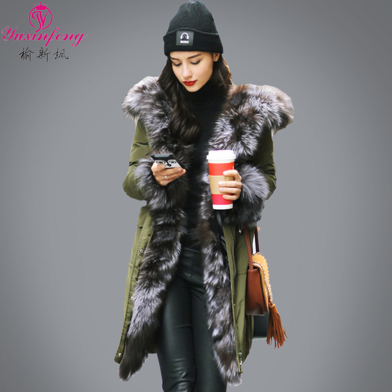 European and American fashion silver fox collar drawstring hooded down jacket and long sections Slim new womens winterОдежда и ак�е��уары<br><br><br>Aliexpress