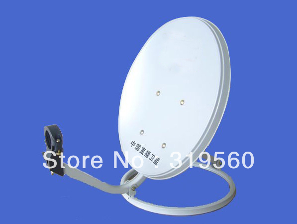KU band satellite antenna/ satellite dish 35CM/ steel panel/ ground mount KU-35-I(China (Mainland))