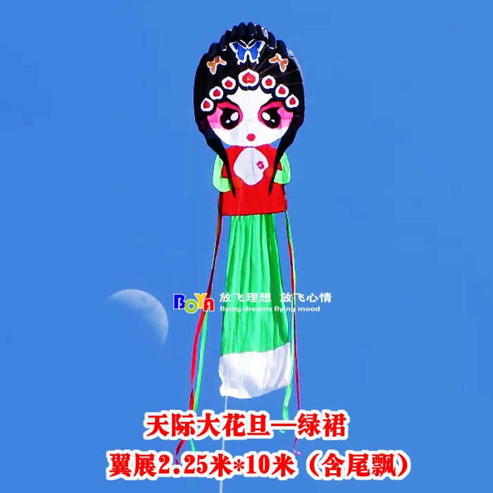 ripstop nylon fabric Beauty software kite beijing opera mask kites for sale rainbow single line kite outdoor toys fun sports(China (Mainland))