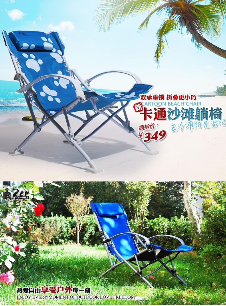 Beach Chair 01 ...