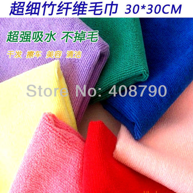 20PCS/LOT 30x30cm Microfiber Car Cleaning Cloth Detailing Polishing Scrubing Waxing Cloth Hand Towel Streak-Free shipping