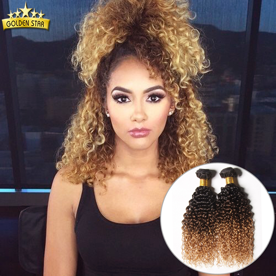 6a Brazilian Virgin Hair Ombre Deep Curly 3pcs Wet And