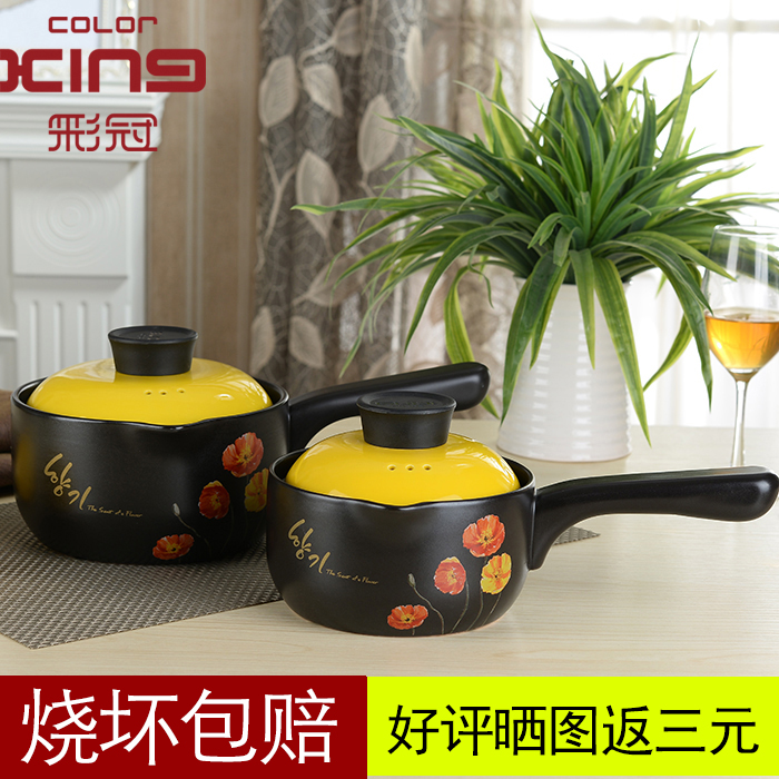 Milk pot belt lengthen handle infant milk cooking pot soup sauceboxes terrifyingly(China (Mainland))