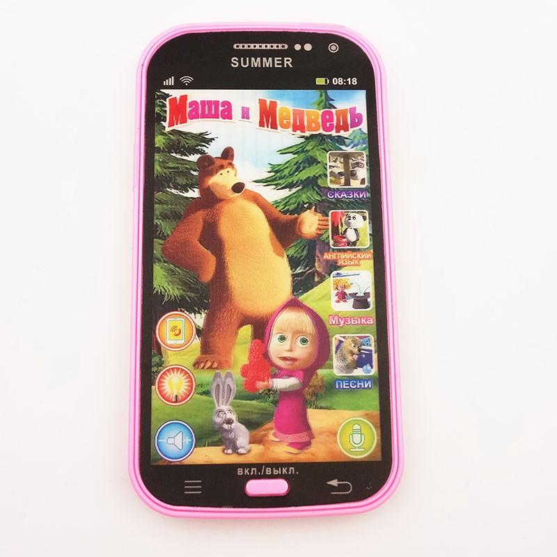 Kids Baby Mobile Phone Toy Russian Language Learning Machines Bear Talking Masha Learning&Education Plastic Juguetes