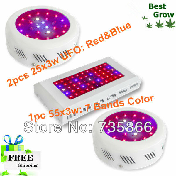 2pcs 25*3W Red 630nm and Blue 460nm, 1pc 55*3W 7 Bands, Fedex/DHL Free Ship led grow lights Big Promotion Dropship(China (Mainland))