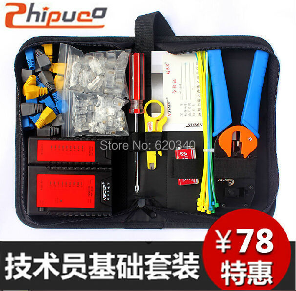 Free Shipping Network pliers Crimping Tool Kit Set Network + tester + crystal head + nylon cable ties .. 9 sets<br><br>Aliexpress