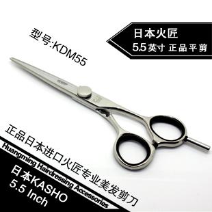 Barber scissors hair scissor flat cut limited edition kdm5.5inch<br><br>Aliexpress