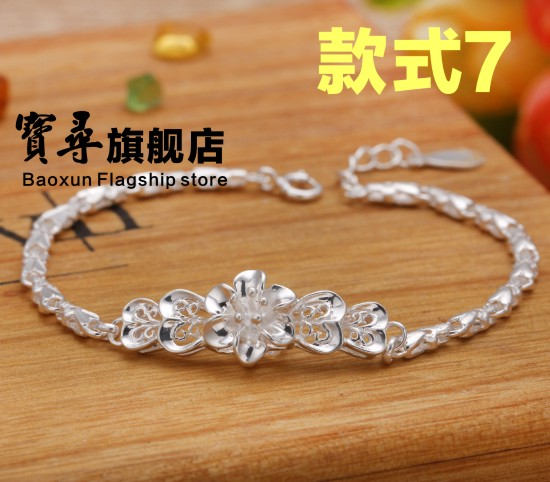 Silver bracelet 999 pure silver female fashion flower jewelry lovers birthday gift - Future idear store