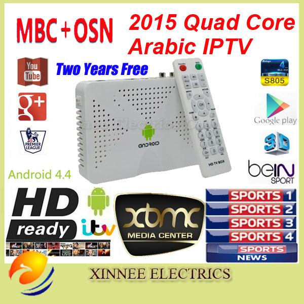 Free Arabic Iptv Box ,Android TV box Support Arabic Channel bein sports/osn/mbc Arabic IPTV Box Free TV better than Q7 CS918(China (Mainland))