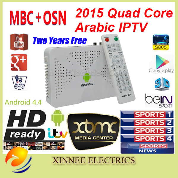 Free Arabic Iptv Box ,Android TV box Support Arabic Channel bein sports/osn/mbc Arabic IPTV Box Free TV better than Q7 CS918(China (Mainland))