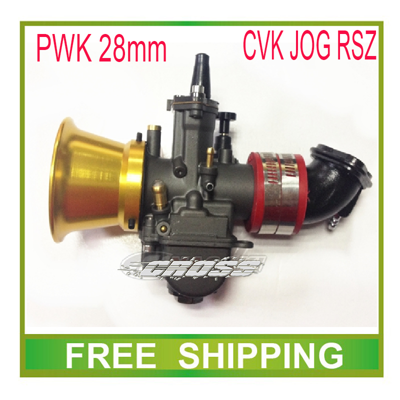 28mm carburetor wind cup air filter PE28 powerjet PWK JOG RSZ  gy6 scooter atv 100cc 200cc motorcycle accessories free shipping