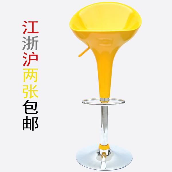 Fashion bar chair stool lift rotating high<br><br>Aliexpress