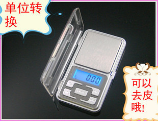 Jewelry scale electronic scale electronic 100g 0.01g skin battery