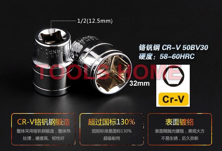 Free shipping!!!1/2Diver*32 Socket Adapter Converter Reducer Drive Tool Air Impact Chrome Vanadium Steel Universal Socket Wrench