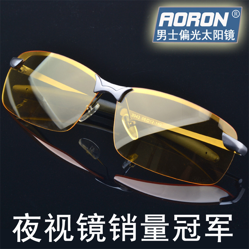 The driver drove a special night night vision glasses, anti glare polarizing luminous driving mirror(China (Mainland))