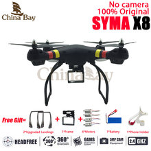 Professional Drone Syma X8 Quadcopter RC Helicopter Without Camera Can Carry Gopro/Xiaomi yi/SJCAM/Eken With Best Gifts(China (Mainland))