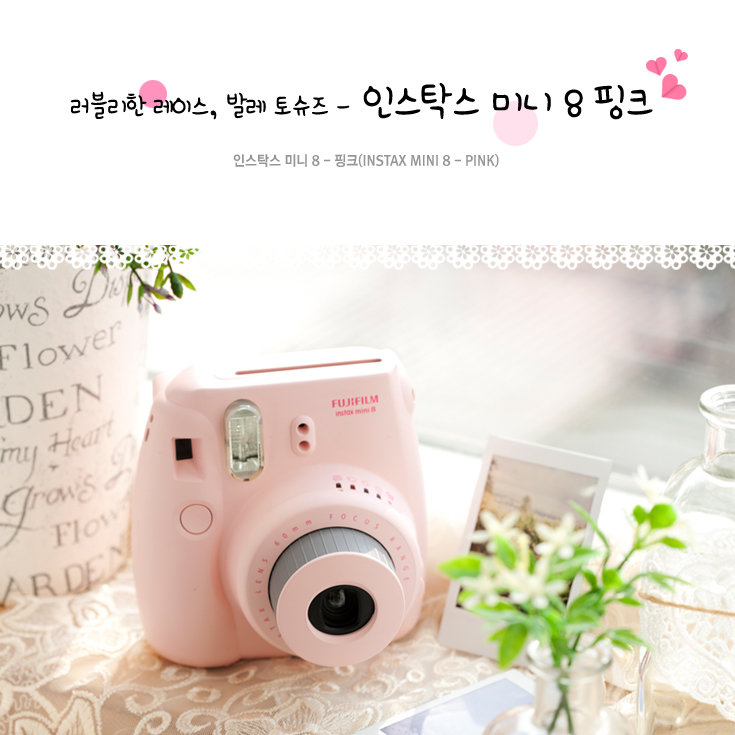 free shipping ! original Bag fuji polaroid camera mini8 powder ,in stock(China (Mainland))