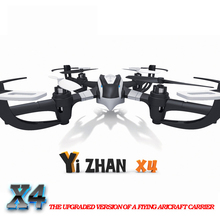 Yizhan  X4 4CH 2.4G 6 Axis remote control helicopter Toys UFO 3D Flying Dron Transmitter with LCD Display Quadrocopter(China (Mainland))
