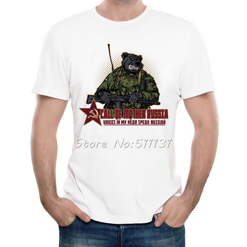 2017 Funny Call of Mother Russia T-Shirt Fashion Men's Custom Soldier Bear Animal T Shirt Summer High Quality Hipster Tee Tops(China (Mainland))