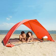 Шатер пляжа Вс Приюты Портативный Сверхлегкий Лето УФ-защита Открытый Подкладки Кемпинг Рыбалка Тент Палатки Пляж Палатка, Навес