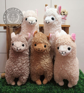 Free shipping wholesale plush toys Arpakasso Vicugna pacos high 23cm children giftsGrass Mud Horse