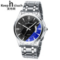 Watches Men Luxury Top Brand keepintouch New Fashion Men s Designer Quartz Watch Male Wristwatches relogio