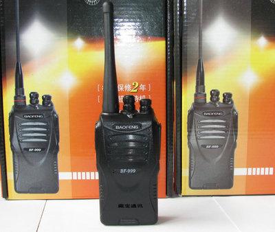 Bao Feng BF-888S 5W walkie-talkie civilian Baofeng wireless mini hand Taiwan and Africa one pair of 1-15 km(China (Mainland))
