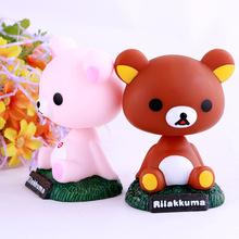 Rilakkuma 12cm Freeshipping PVC Bear Easily Car Decoration Pink Bear Brown Bear Shakes His Head Cute Toy Doll Chilren Gift