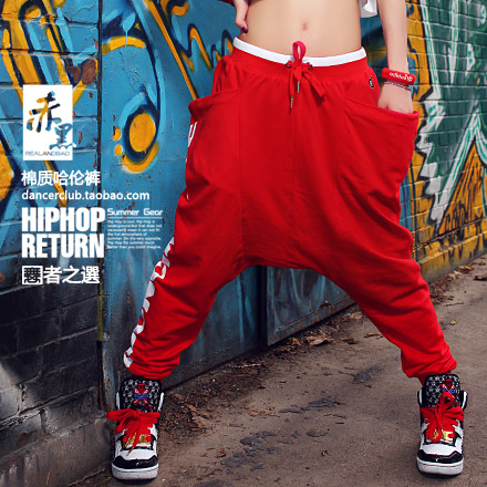 2014 New fashion Harem Hip Hop jogging pants joggers loose Red trend Sweatpants Costumes Pockets Letter sports Dance - Hiphop Dance's Club store