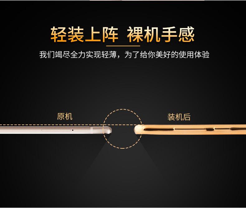 For Xiaomi Redmi Note 3/Redmi Note 3 Pro Case Luxury plating TPU Leather Back Cover Accessory Silicone For Redmi Note3 Prime