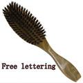 1PC Natural Wild Boar Bristles Comb Hair Brush Green Sandalwood Handle Brosse Hair Care Comb DE14