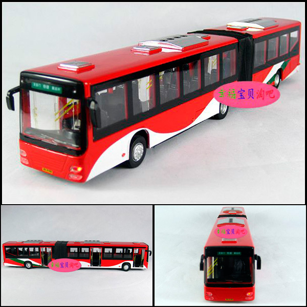 Megalosaurus - 1 car acoustooptical bus alloy car model