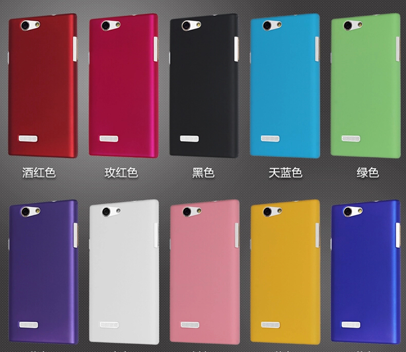 the zte blade l2 phone case incredible journey into