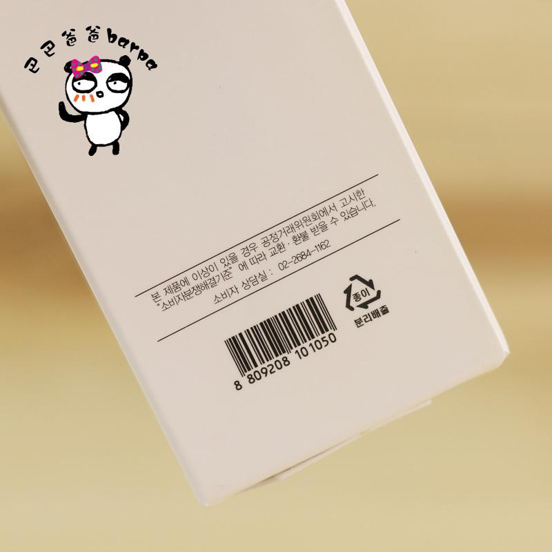 Coréia do sul doctorcos BB creme corretivo hidratante refrescante hidratante creme de clareamento BB