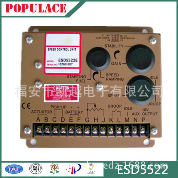 [SA] Diesel generators electronic governor ESD5522E | 5522 GAC governor plate electric palette<br>