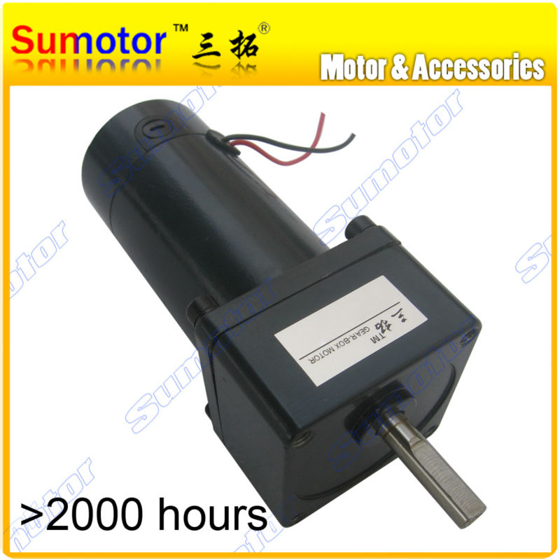 Low Rpm Variable Speed Electric Motor