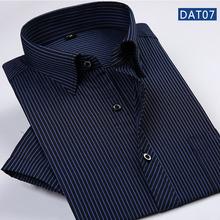 2016 Summer Fashion Men Shirt Short Sleeve Casual Social Male Dress Shirts Male Striped Shirt high quality camisa masculina(China (Mainland))