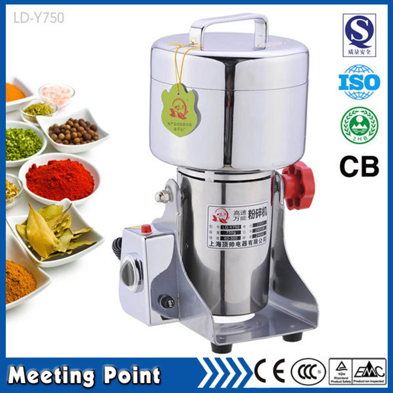 2016 Hot Sale food miller 750g Electric food crusher machine well-Sealed Swing Type electric mill for pepper and salt(China (Mainland))