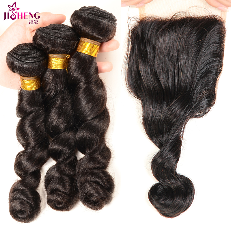 Queen Weave Beauty Brazilian Virgin Hair Loose Wave 3 Bundles Cheap Human Hair Weave with Lace Closure Tissage Cheveux Humain<br><br>Aliexpress