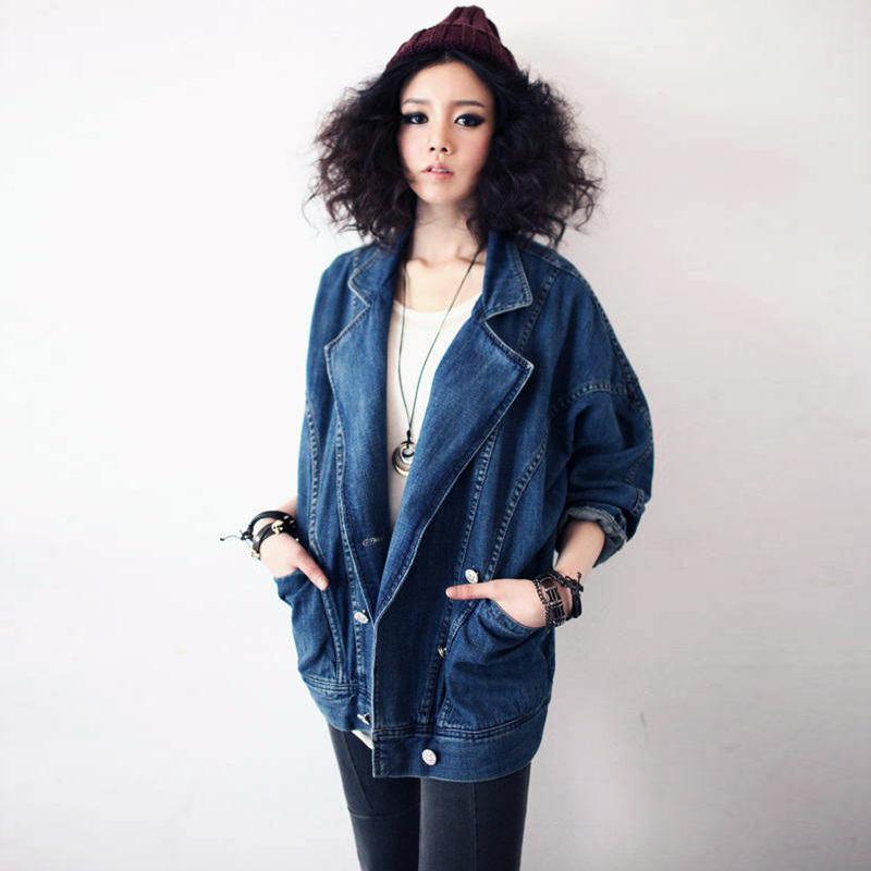 Aliexpress.com  Buy Special Offer Women Oversized Denim Jacket Cotton Bat Sleeved Jeans Coat ...