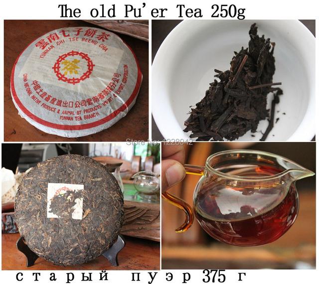 Продажа спелые пу эр чай, 357 г старый пуэр чай, ansestor античный, мед сладкий,, скучно-красный чай Пуэр, древнее дерево, бесплатная доставка