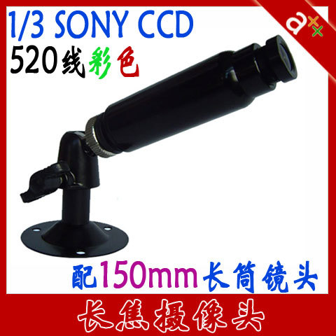 150mm telephoto 1/3 SONY CCD 520 line special tubular mini HD camera zoom surveillance video(China (Mainland))