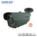 Onvif Security IP Camera Outdoor Waterproof CCTV Full HD 1080P 2 0 Megapixel Bullet Camera 2
