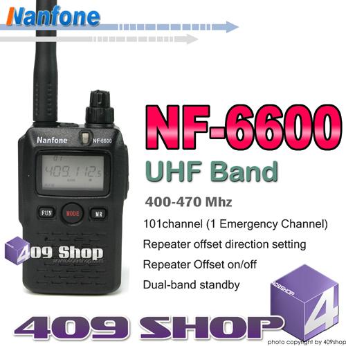 2015 Newest NF6600 two way dual band radio Mini mobile radio(Hong Kong)