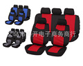 New High Quality Universal Car Seat Cover Fit Car Styling Car Cover Seat Protector for Toyota
