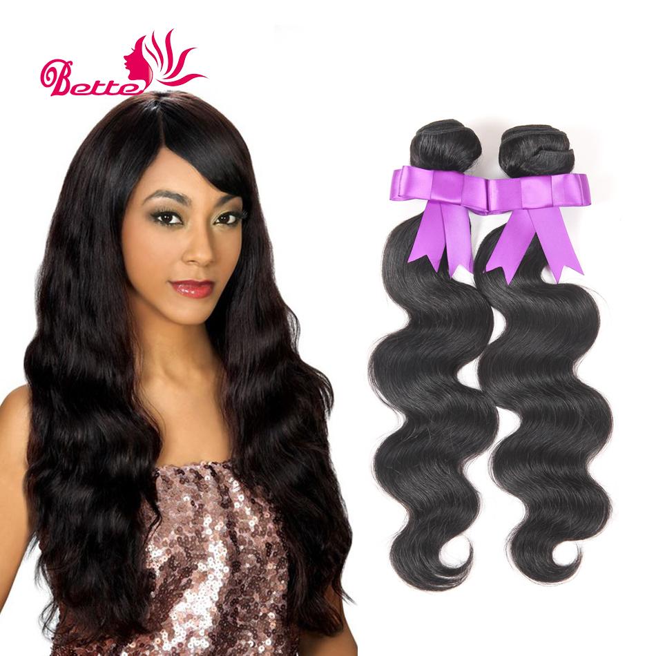 Yvonne Hair 6A Unprocessed Virgin Hair Brazilian Body Wave 3Pcs Brazilian Virgin Hair Body Wave 8-28