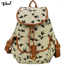 ZIWI Brand New Arrival Animal Print 3 Colors Charming Backpack For Girl School Rucksack Shoulder Bags Promotion QQ1702(China (Mainland))