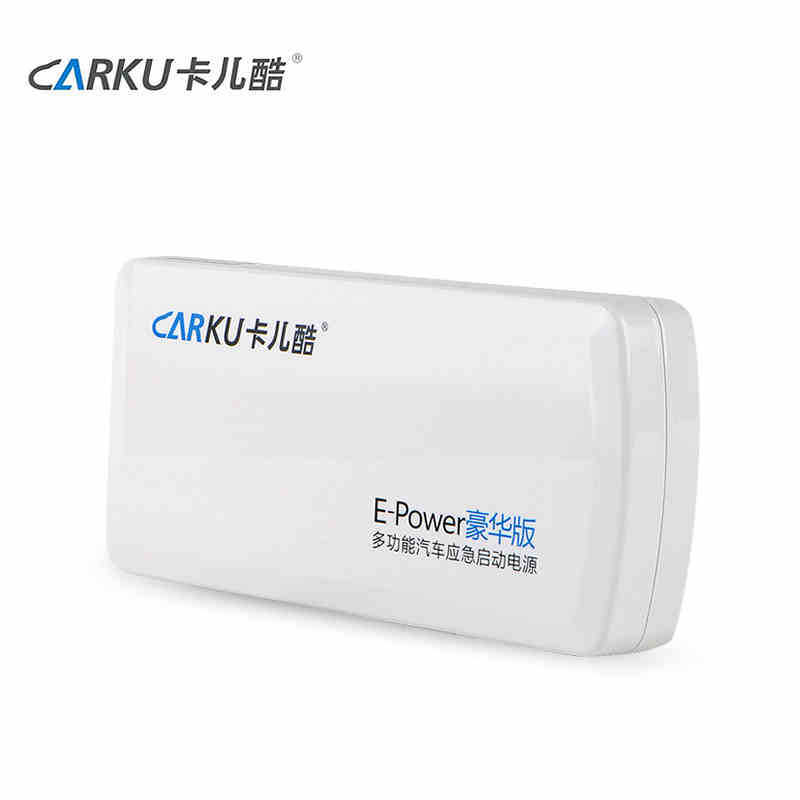 Card cool car emergency launch power Lithium battery multi-functional mobile battery car charge is no 12 v(China (Mainland))