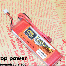 1PCS 7.4V 2200mah 30C 2S  LI-PO Battery for RC helicopters professional camera drones