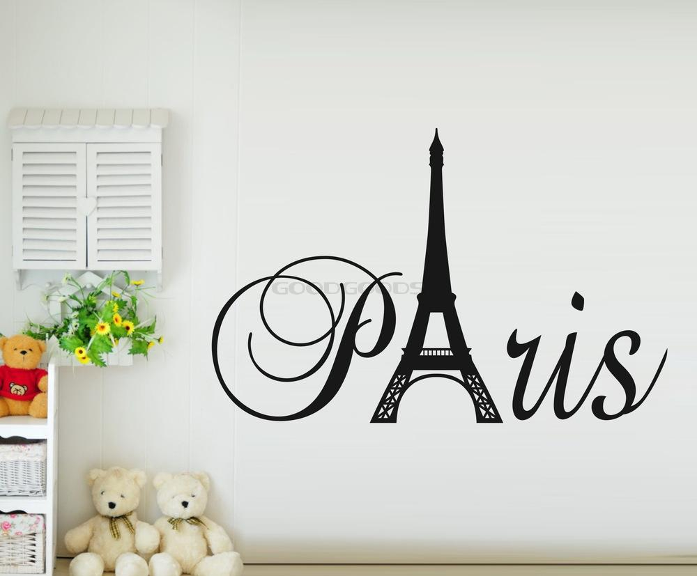 Paris Wallpaper Bedroom Wallpaper Glue Picture More Detailed Picture About New 2015 Diy